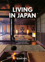 LIVING IN JAPAN - 40th Anniversary